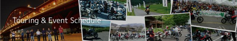 eventschedule_top_motorrad