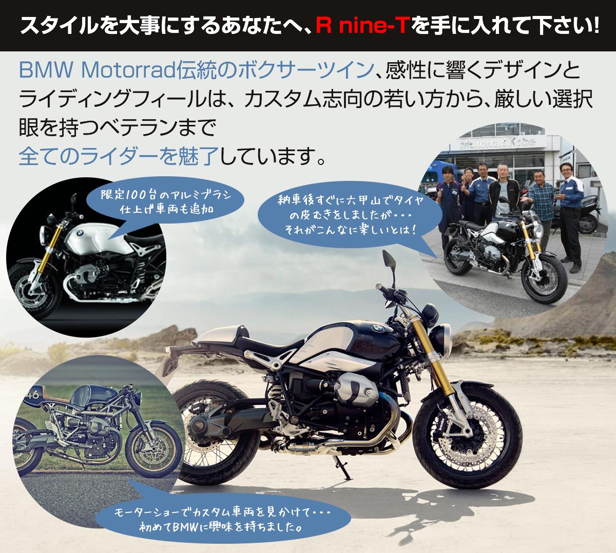 motorrad_lp_01