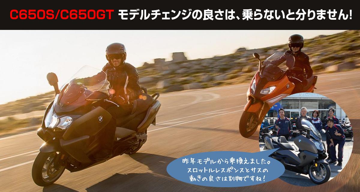 motorrad_lp_02