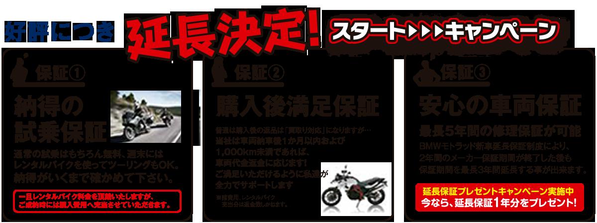 motorrad_lp_06